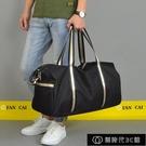 旅行包旅行包男旅行袋手提包大容量行李袋大號手提行李包旅游包出差大包【全館免運】