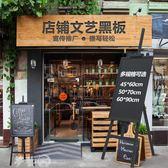 黑板 黑色磁性支架式小黑板 酒吧餐廳飯店咖啡館創意菜單板 戶外廣告板  夢藝家