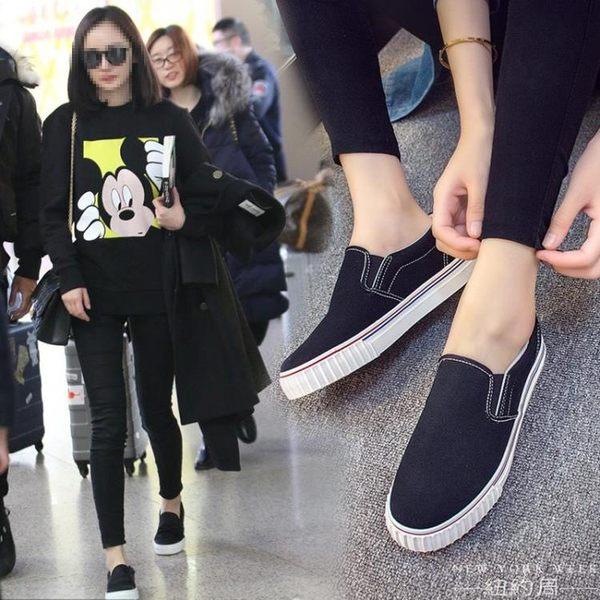 休閒鞋 懶人鞋平底韓版帆布鞋小白鞋黑白色