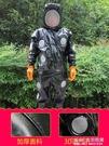 馬蜂服防蜂衣全套透氣專用捉胡蜂防蜂服消防連身服養蜂服抓馬蜂衣 1995雜貨