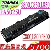 TOSHIBA PA5027U 電池(原廠最高規)-東芝 PA5026U,C800,C800D,C805D,C840D,C850D,C855D,C870D,C875D