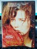 挖寶二手片-P04-225-正版DVD-電影【羅丹與卡蜜兒】-瑪歌皇后-伊莎貝拉艾珍妮(直購價)