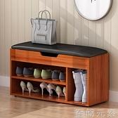 北歐換鞋凳家用門口試鞋凳沙發凳穿鞋凳進門可坐鞋櫃凳子一體腳凳WD 至简元素
