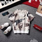 童裝男童迷彩短袖T恤夏裝2019新款t潮牌寬鬆上衣中大童兒童半袖衫『夢娜麗莎精品館』