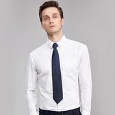 黑色領帶男 正裝 商務 職業西裝結婚新郎紅色寬男士領帶襯衫 怦然心動