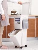 日本分類垃圾桶家用垃圾筒雙層客廳帶蓋大號廚房幹濕分離大垃 朵拉朵