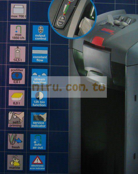 【西高地水族坊】德國EHEIM 2007年最新款 阿圖玩家3e (微電腦智慧型過濾圓桶)(2078)(不含濾材)