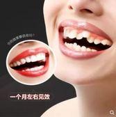 4D成人牙套矯正器保持器隱形牙套糾正齙牙不整齊地包天牙齒磨牙套