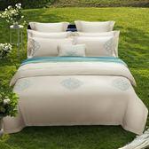 被子四件套床上四件套全棉純棉簡約純色貢緞床單 刺繡雙人被套1.8m床上用品igo小宅女