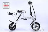 電動車 36V雙人鋰電動滑板車女代步便攜迷你助力折疊親子型踏板電瓶車 MKS阿薩布魯