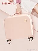 行李箱女18寸小型輕便密碼登機箱16小號拉桿旅行箱男 1995生活雜貨