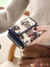 手拿包 錢包女短款2021新款時尚韓版潮學生小清新女士可愛小錢包手拿零錢 愛丫 免運