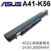 ASUS 4芯 日系電芯 A41-K56 電池 Ultrabook S40C S40CA S40CB S40CMs S405 S405C S405CA S405CB S405CM S46