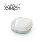 【Joseph Joseph】衛浴系好輕便手皂盒