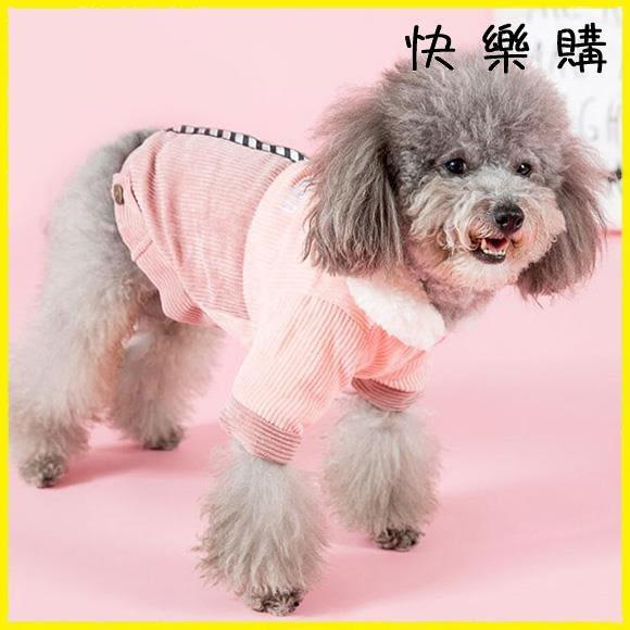 狗狗衣服-小狗狗衣服小型寵物貓咪冬棉衣 衣普菈