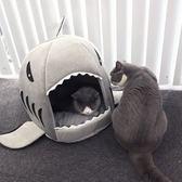 寵物窩 狗狗窩鯊魚窩四季寵物防滑貓咪窩墊泰迪狗床蒙古窩可拆洗睡袋貓窩直徑38公分