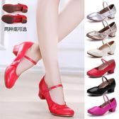 夏季軟底廣場舞女士新款舞蹈鞋紅色中跟跳舞鞋交誼舞金銀演出舞鞋『新佰數位屋』
