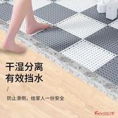 浴室擋水條 實心花崗石擋水條大理石浴室淋浴房擋水條衛生間隔水條石材擋水條T