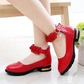 女童公主鞋 秋季童鞋女孩淺口單鞋兒童方頭軟底演出小皮鞋 nm9835【VIKI菈菈】