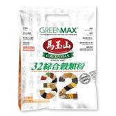 馬玉山32綜合穀粉25g*12入/袋【愛買】