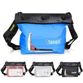 特比樂手機防水袋相機包防水肩包背包潛水袋游泳溫泉漂流包收納袋 【米娜小鋪】