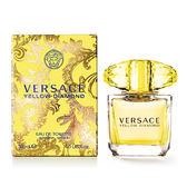 Versace  凡賽斯 香愛黃鑽女性淡香水 30ml【5295 我愛購物】