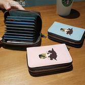 錢包易烊千璽周邊卡包男女韓國可愛個性小巧信用卡證件位卡片包零錢包奈斯女裝