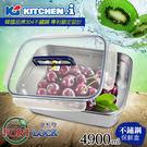 【韓國FortLock】長方型不鏽鋼保鮮盒4900ml(附提把)(KFL-S8-2)