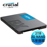 Micron 美光 Crucial BX500 2TB SATAⅢ SSD 固態硬碟