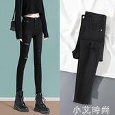 高腰黑色破洞牛仔褲女九分小腳褲2020年春秋新款顯瘦加絨鉛筆女褲 小艾新品