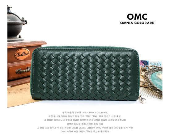 OMC - 專櫃立體編織真皮單拉鍊長夾-藝文綠