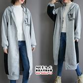 *MoDa.Q中大尺碼*【D9804】韓版雙拼色連帽造型長版刷毛外套