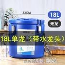 不銹鋼保溫桶商用飯桶豆漿桶茶水桶奶茶桶冰桶超長保溫湯桶 樂活生活館