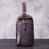 胸包 鱷魚紋肩背包 真皮休閒斜挎包【非凡上品】X1352