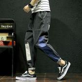 牛仔褲 休閒男褲 工裝褲bf風褲長褲韓版寬鬆潮哈倫褲青年褲子-新主流旗艦店