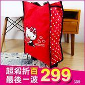 《熱銷現貨》Hello Kitty 凱蒂貓 正版 拖拉摺疊式購物車 買菜車 菜籃車 購物袋 B25003