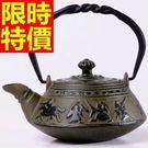 日本鐵壺-雋永香醇喫茶鑄鐵茶壺61i30【時尚巴黎】