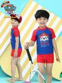 男童泳裝 兒童游泳衣防曬分體中大童泳衣套裝女孩女童小童可愛公主 特惠免運