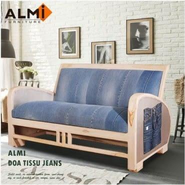 ALMI DOA JEANS- BANQUETTE JEAN 雙人扶手椅