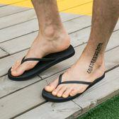 涼鞋 情侶人字拖男士夏季防滑韓版潮男室外夾腳外穿沙灘男鞋涼拖鞋