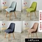 餐椅套罩弧形全包萬能套墊子靠背一體加厚歐式通用椅套家用半圓形【快速出貨】