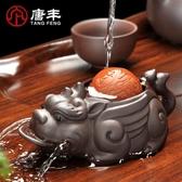 茶具配件-唐豐紫砂茶寵貔貅招財金蟾精品創意小擺件噴水手工茶玩【全館免運】