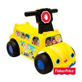 費雪Fisher-Price Little People 歡樂校車騎乘玩具 麗翔親子館