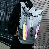 男士潮牌後背包個性大容量反光街頭學生書包男時尚潮流旅行背包女 伊蘿