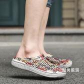 洞洞鞋夏季男士洞洞休閒鞋防滑鳥巢拖鞋男生包頭半拖防水大頭托鞋泡沫鞋39-44
