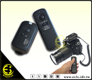 ES數位館 NCC認證 Leica 專用PIXEL 品攝 RW-221 LUX2 LUX3  DMW-RSP1 遙控 快門線