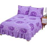 床裙單件防滑加厚床套床笠1.8m2.0m米床1.5床單裙式席夢思床罩 萬聖節八折免運