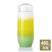 《乾唐軒活瓷I》精彩隨身杯 / 大 / 單層 / 綠黃白