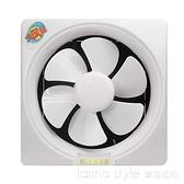 換氣扇10寸排風扇抽風機廚房強力家用靜音衛生間窗式排氣扇 YTL 新品全館85折