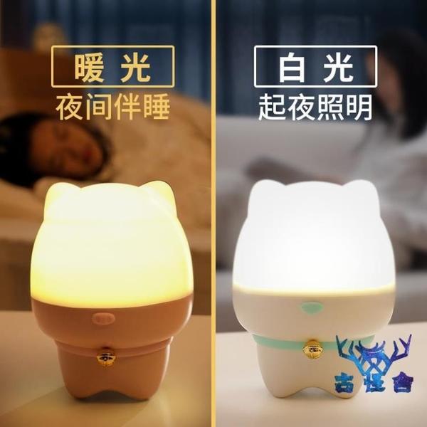 小夜燈星空燈投影燈儀夢幻浪漫創意臥室睡眠滿天星旋轉【古怪舍】